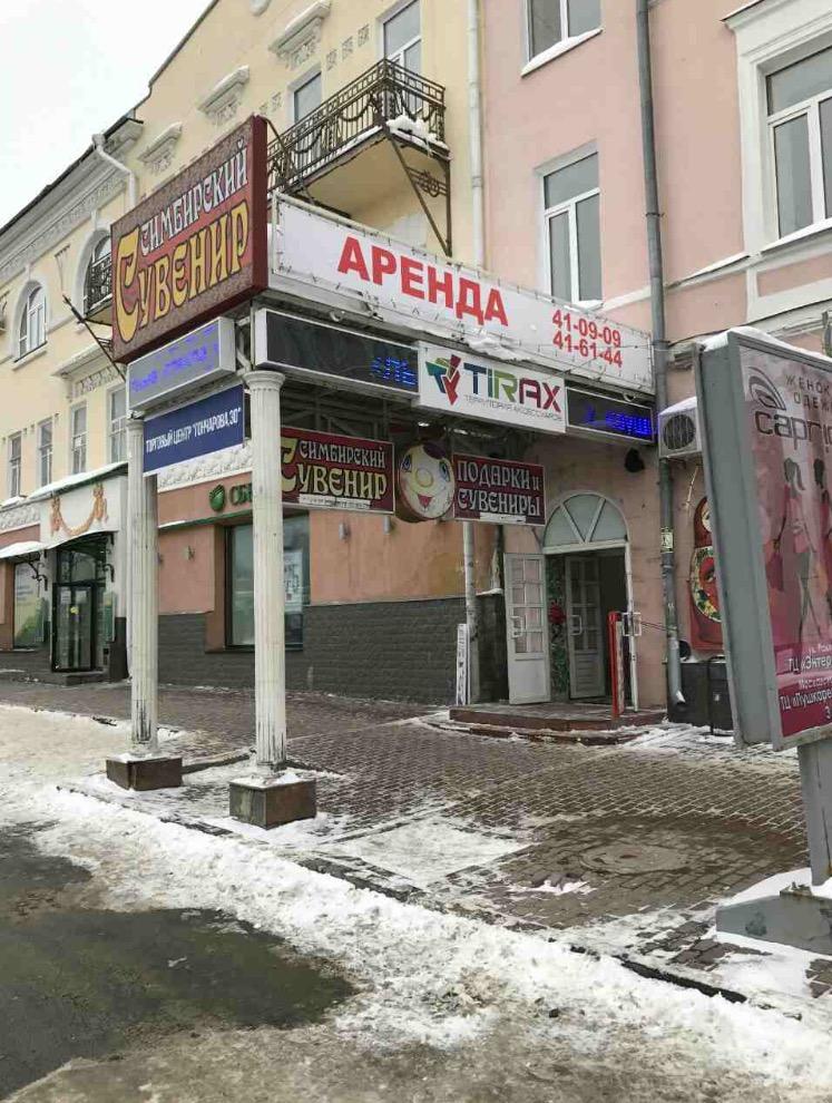 Вывески на фасадах достали ульяновского губернатора. ФОТО, фото-3