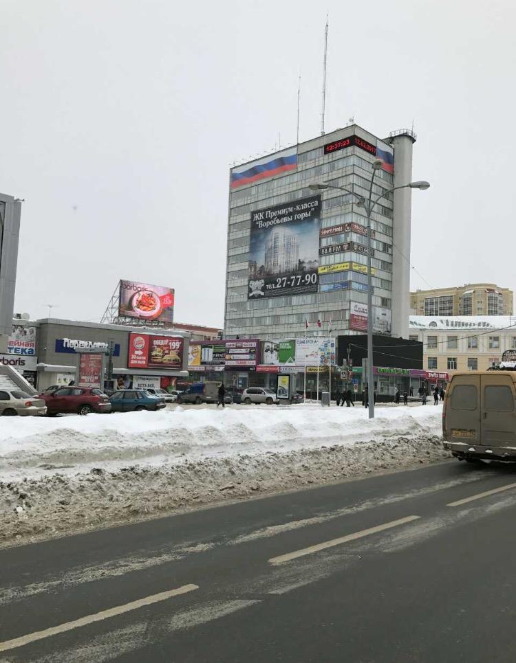 Вывески на фасадах достали ульяновского губернатора. ФОТО, фото-4