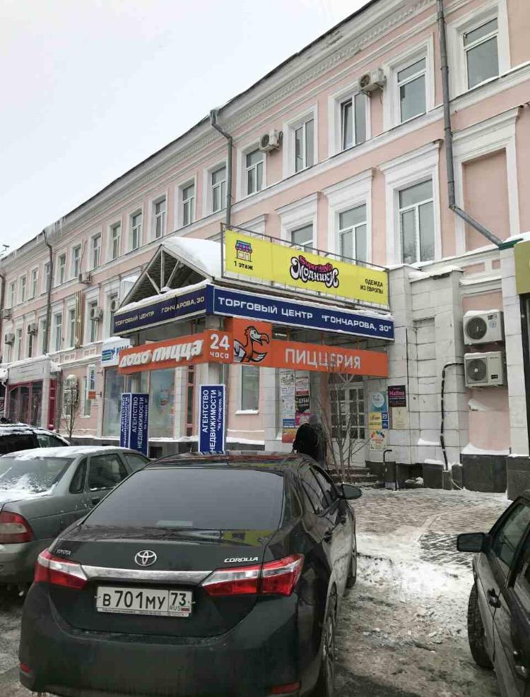 Вывески на фасадах достали ульяновского губернатора. ФОТО, фото-5
