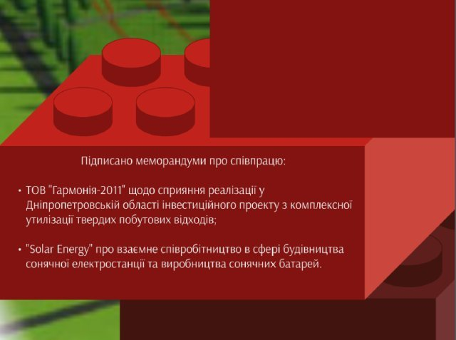 На Днепропетровщине создается крупнейший в Украине индустриальный парк (ИНФОГРАФИКА), фото-14