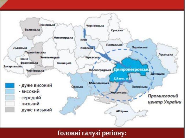 На Днепропетровщине создается крупнейший в Украине индустриальный парк (ИНФОГРАФИКА), фото-6