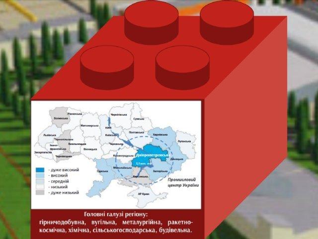 На Днепропетровщине создается крупнейший в Украине индустриальный парк (ИНФОГРАФИКА), фото-5