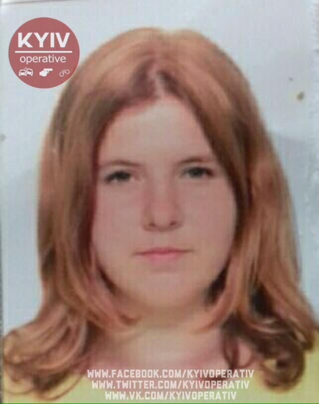 Под Киевом пропала несовершеннолетняя девушка (ФОТО), фото-1