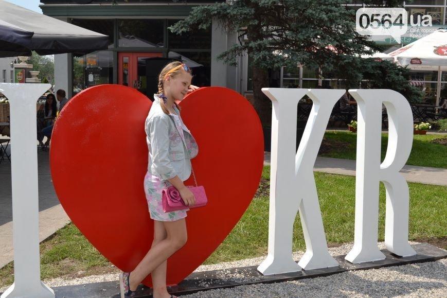 День Святого Валентина: Где в Кривом Роге живет любовь? (ФОТО), фото-1
