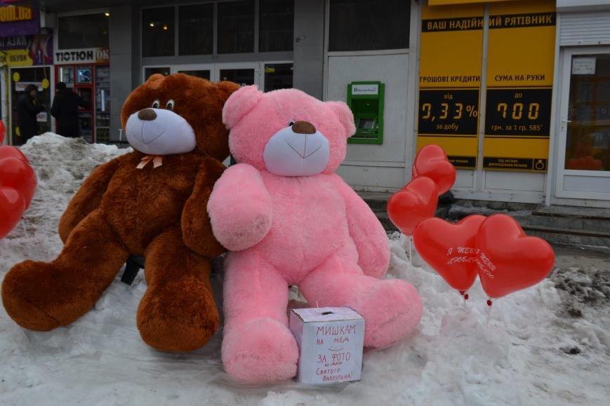 День Святого Валентина: Где в Кривом Роге живет любовь? (ФОТО), фото-11