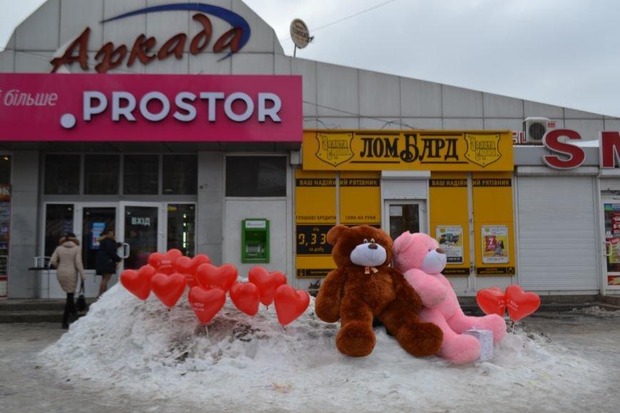 День Святого Валентина: Где в Кривом Роге живет любовь? (ФОТО), фото-9