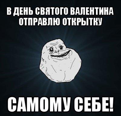 Мемы-ДСВ2