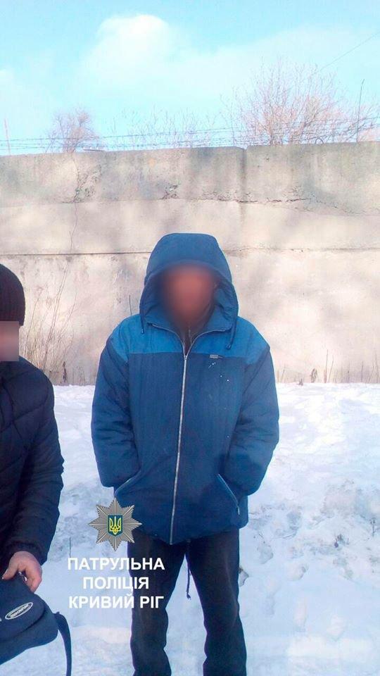 Патрульные задержали криворожанина с 22 пакетами наркотиков (ФОТО), фото-1