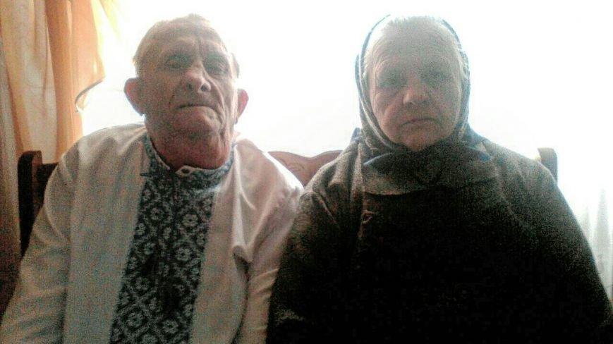 Справжнє кохання: Іван та Марія Граб із Ужгородщини разом 56 років, фото-1