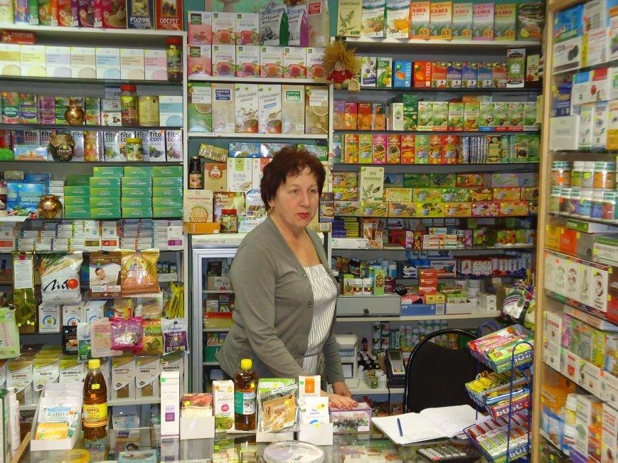 «Грибная аптека» для всех. Она предлагает белгородцам широчайший ассортимент фунго- и фито-препаратов, фото-1