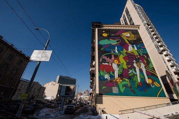 В Киеве открыли мозаику про динозавров, фото-1