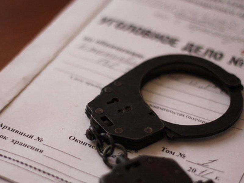 дело наручники