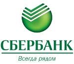 Лого новости