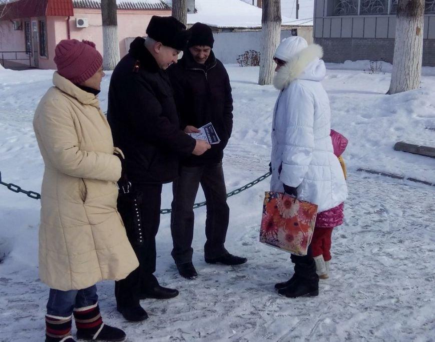 Новомосковск 0569 профработа (3)