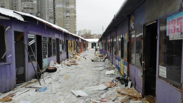 В Киеве снесли рынок (ФОТО), фото-5
