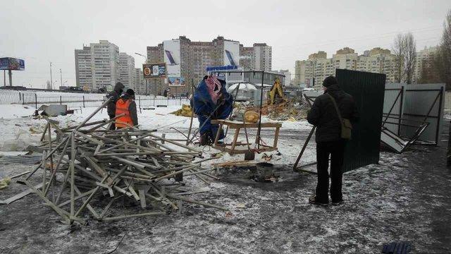 В Киеве снесли рынок (ФОТО), фото-1