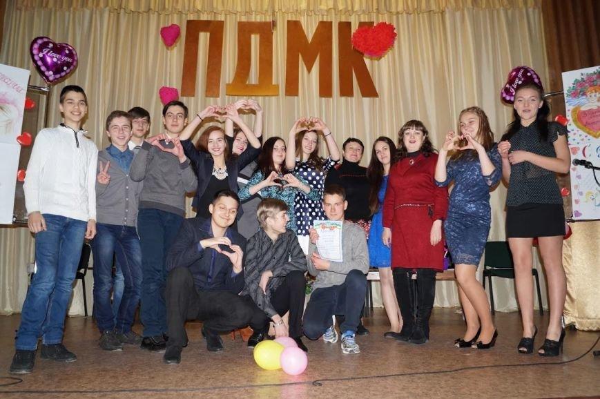 В метколледже Каменского отметили День святого Валентина, фото-5