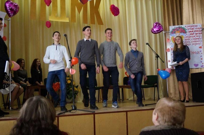 В метколледже Каменского отметили День святого Валентина, фото-1