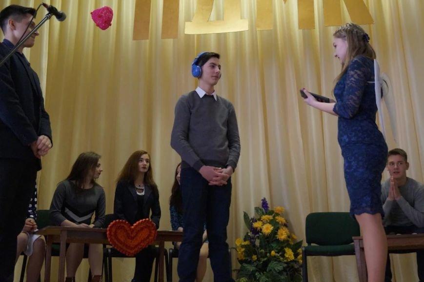 В метколледже Каменского отметили День святого Валентина, фото-4