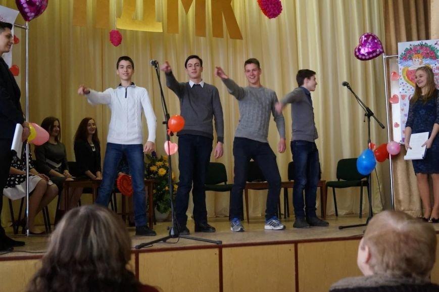 В метколледже Каменского отметили День святого Валентина, фото-2