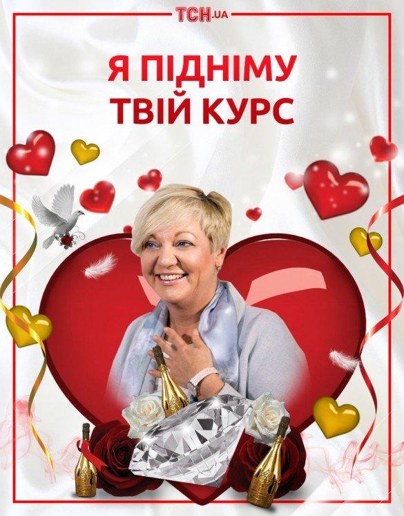 Валентинки от украинских политиков: Нам будет вместе так сладко (ФОТО), фото-10