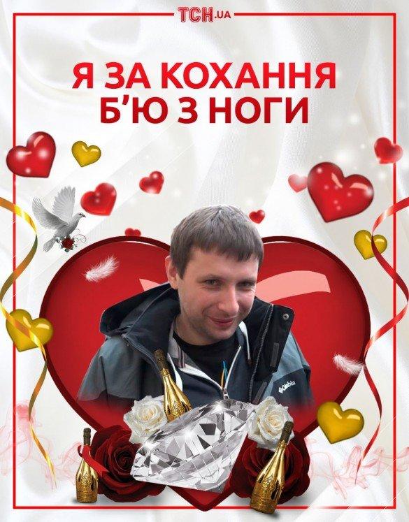 Валентинки от украинских политиков: Нам будет вместе так сладко (ФОТО), фото-12
