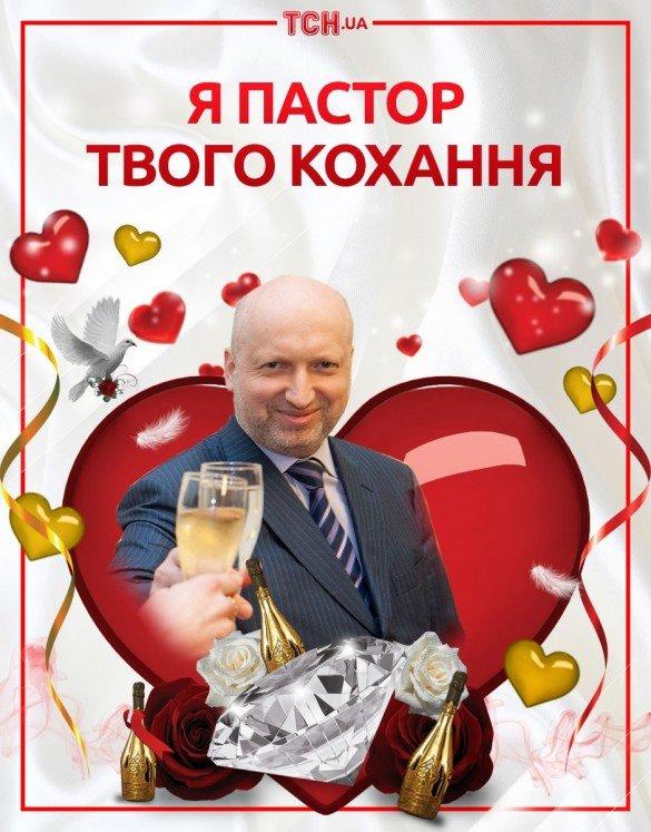 Валентинки от украинских политиков: Нам будет вместе так сладко (ФОТО), фото-5