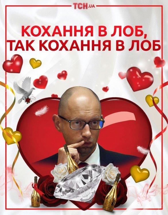 Валентинки от украинских политиков: Нам будет вместе так сладко (ФОТО), фото-9