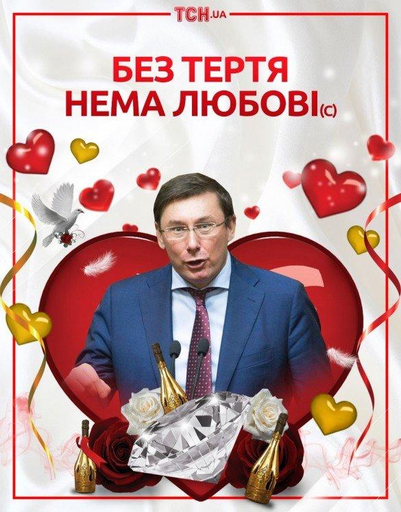 Валентинки от украинских политиков: Нам будет вместе так сладко (ФОТО), фото-2