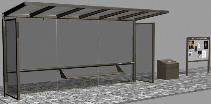 Мариупольские остановки станут бронированными(ФОТО), фото-3
