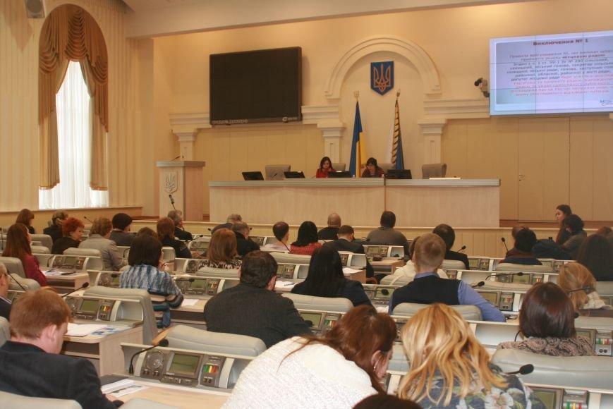 Армию чиновников и депутатов Днепропетровщины обучают заполнению е-деклараций (ФОТО), фото-8