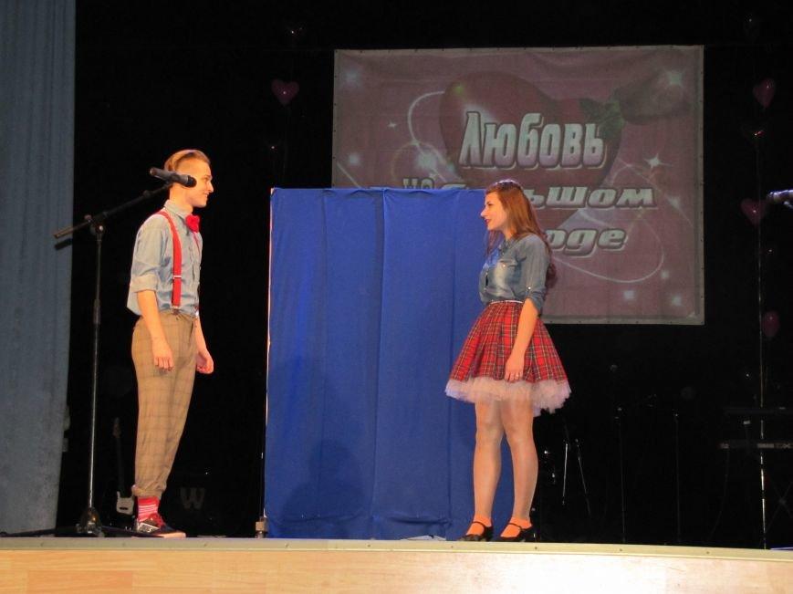В Мелитополе показали студенческую любовь на лямур-шоу (фото), фото-4