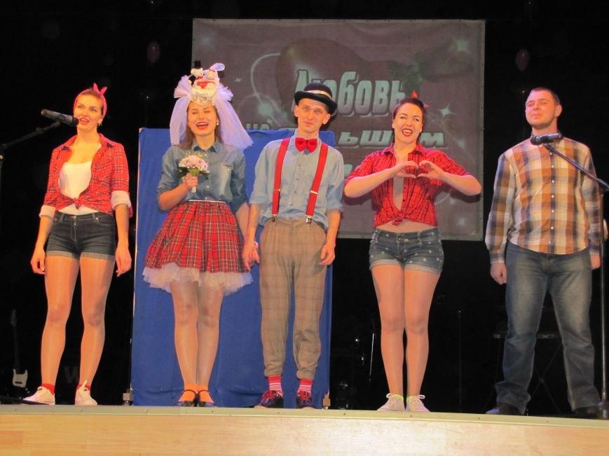 В Мелитополе показали студенческую любовь на лямур-шоу (фото), фото-7