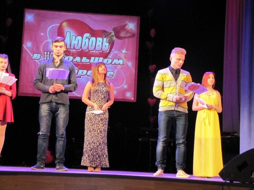 В Мелитополе показали студенческую любовь на лямур-шоу (фото), фото-8