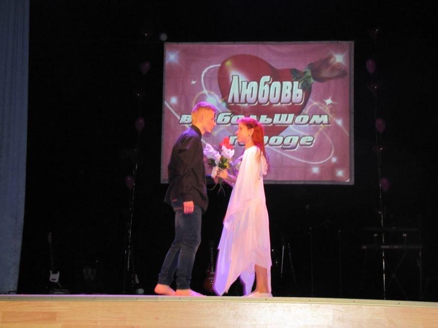 В Мелитополе показали студенческую любовь на лямур-шоу (фото), фото-2