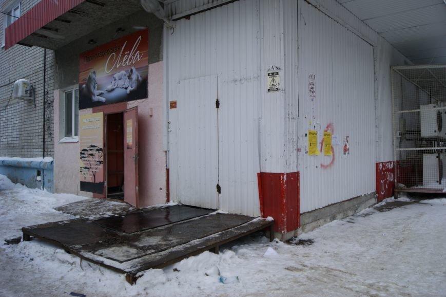 Ульяновских бизнесменов будут штрафовать за мусор, фото-1