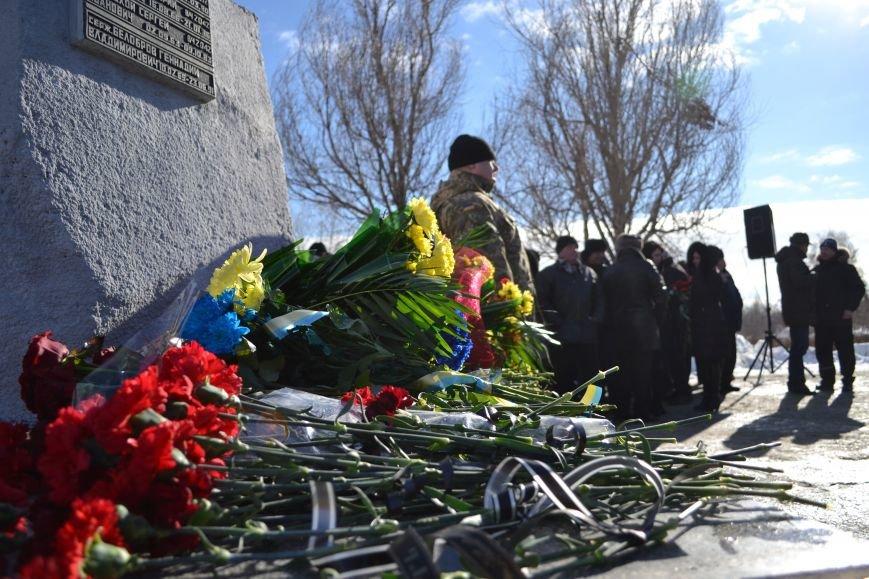 В Каменском почтили память воинов-афганцев, фото-21