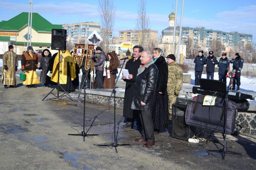 В Каменском почтили память воинов-афганцев, фото-8