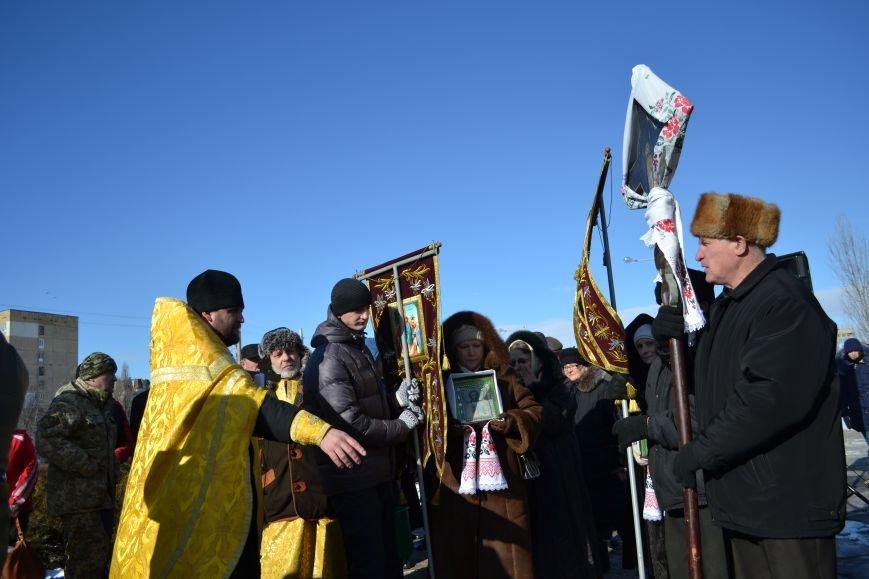 В Каменском почтили память воинов-афганцев, фото-16