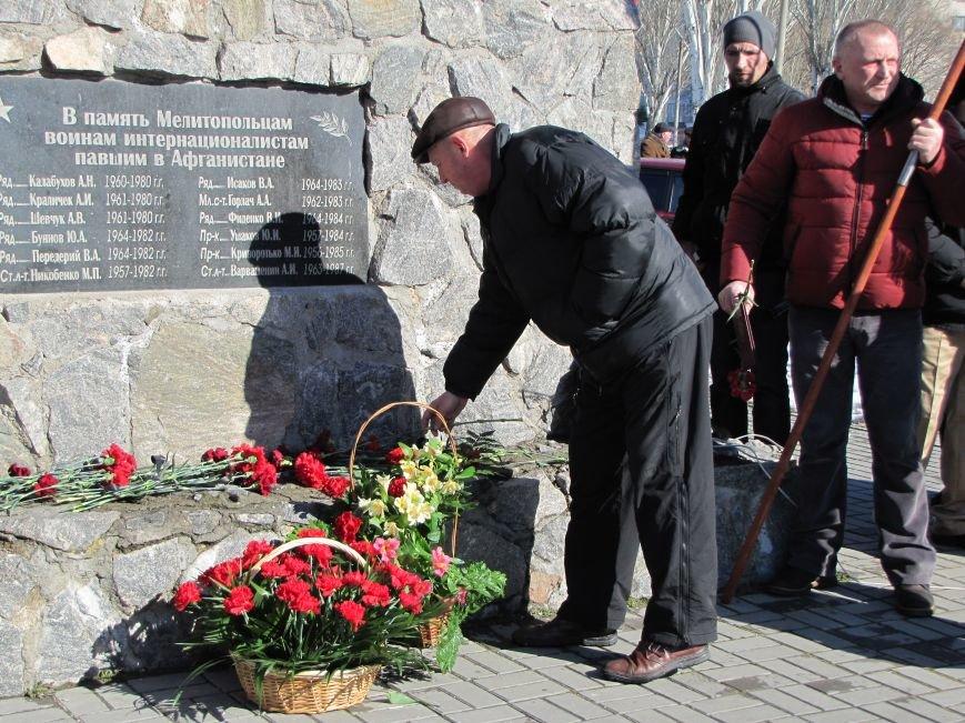 Воины-интернационалисты почтили память павших товарищей (фото, видео), фото-8
