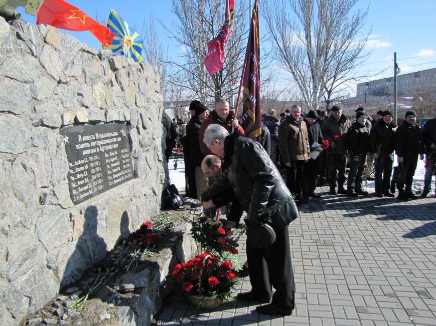 Воины-интернационалисты почтили память павших товарищей (фото, видео), фото-7