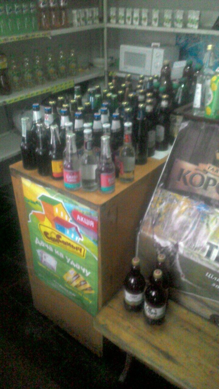 В Каменском изъяли большую партию алкоголя, фото-1
