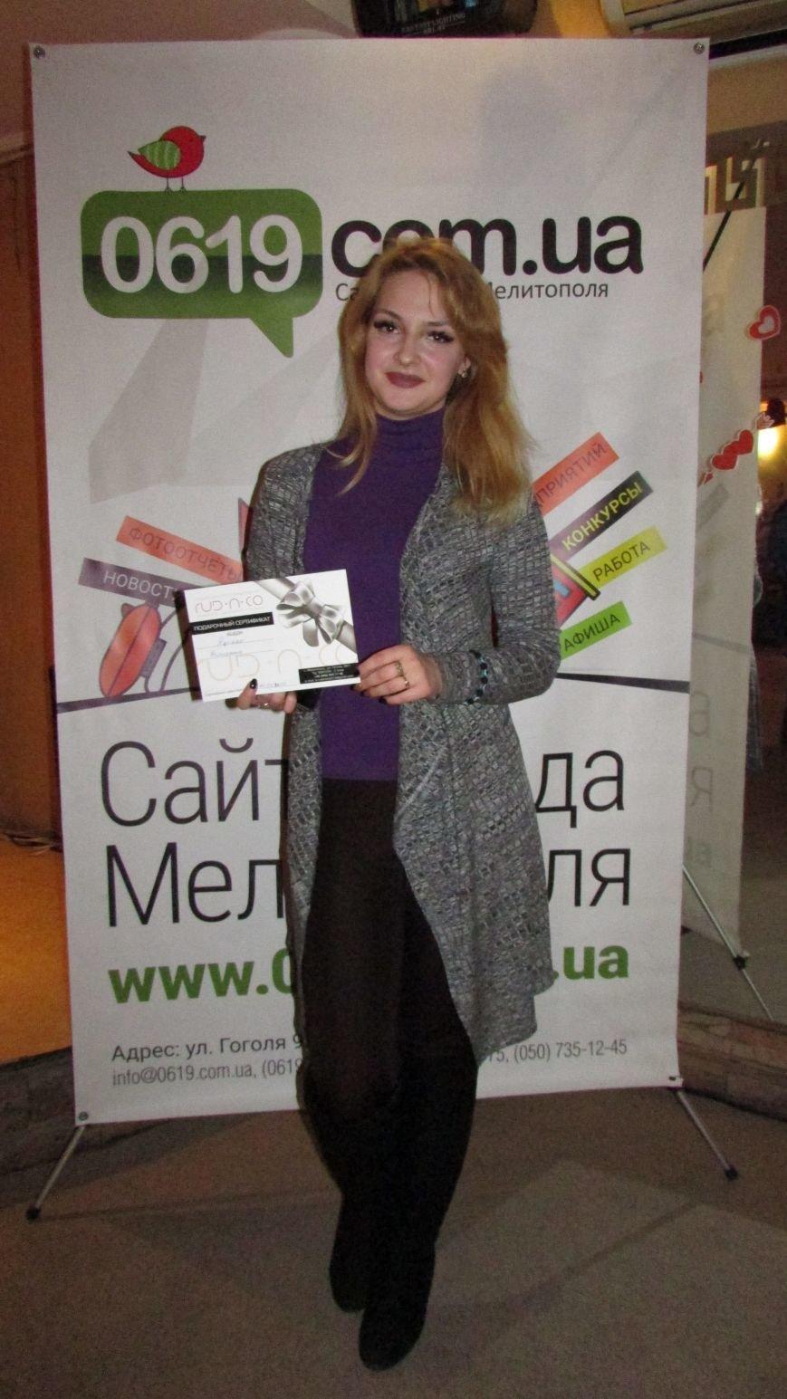 Итоги конкурса! В День Влюбленных семь пар получили подарки от нашего сайта, фото-5