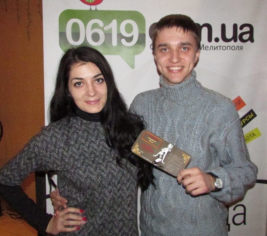 Итоги конкурса! В День Влюбленных семь пар получили подарки от нашего сайта, фото-3