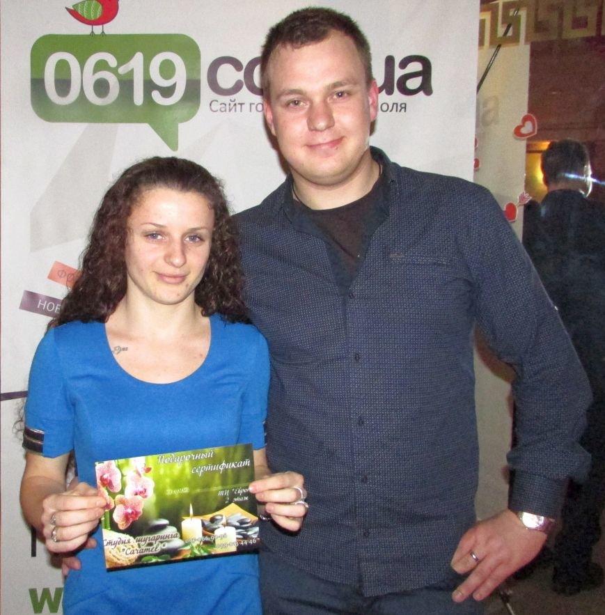 Итоги конкурса! В День Влюбленных семь пар получили подарки от нашего сайта, фото-8