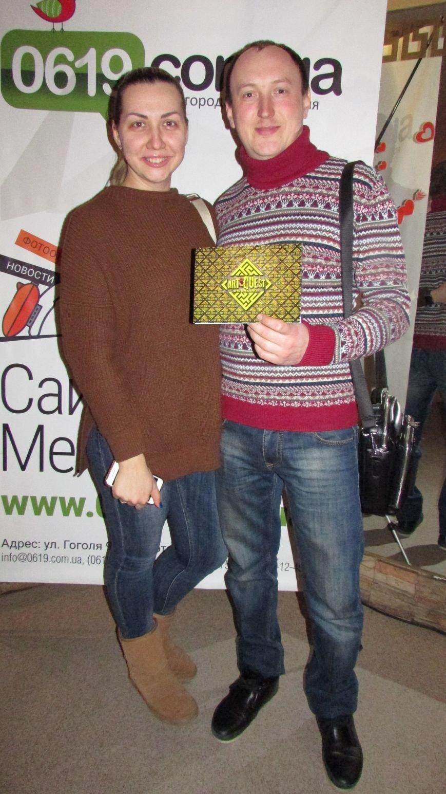 Итоги конкурса! В День Влюбленных семь пар получили подарки от нашего сайта, фото-6