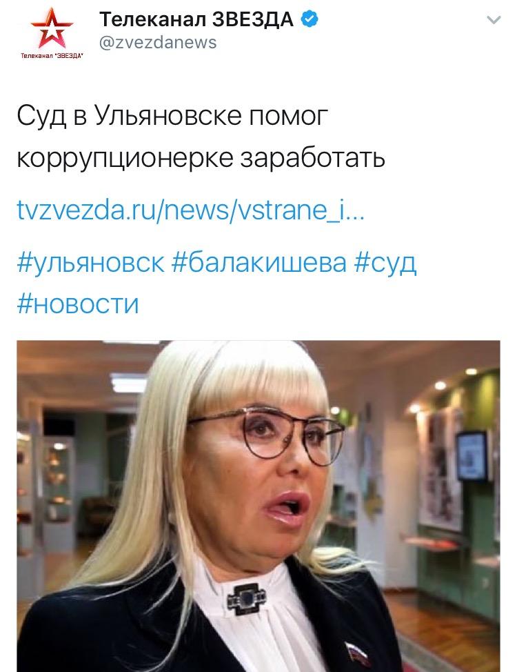 Федеральные СМИ в шоке от суда над Алсу Балакишиевой, фото-1