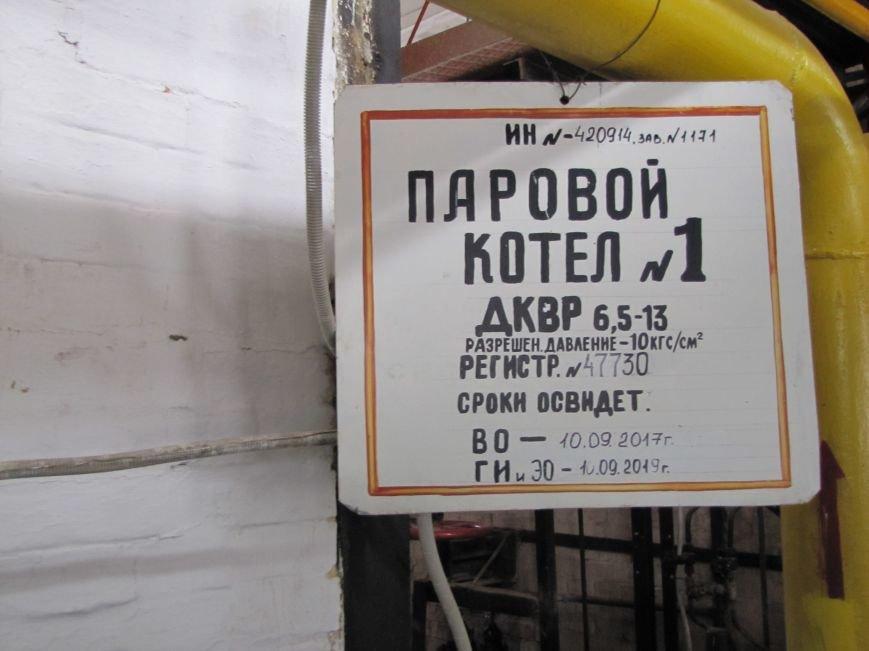 В Мелитополе началась модернизация тепловых сетей (фото, видео), фото-2