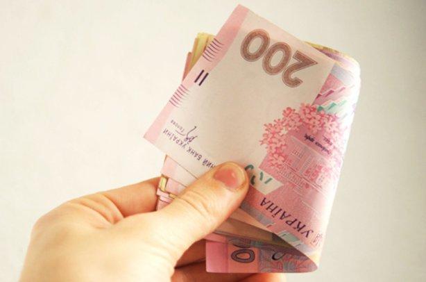 Депутати хочуть підняти розмір стипендії Закарпатської облради на 450 гривень, фото-1