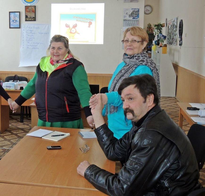 Инвалидов учили разоблачать фейковые новости, фото-2
